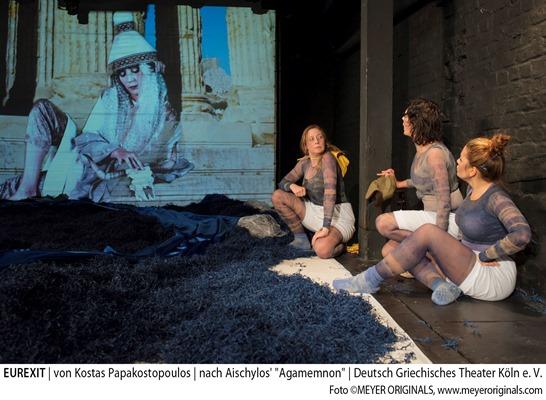 """Eurexit"" του Κώστα Παπακωστόπουλου στο θέατρο Τέχνης (σκηνή Φρυνίχου) την Παρασκευή 28 Σεπτεμβρίου"