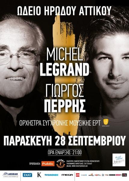 Ο Michel Legrand και ο Γιώργος Περρής την Παρασκευή 28 Σεπτεμβρίου στο Ηρώδειο