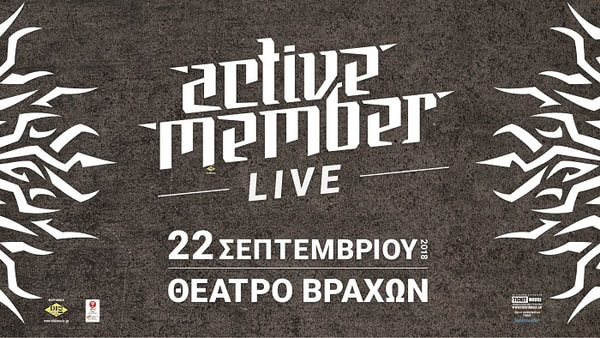 Active Member το Σάββατο 22 Σεπτεμβρίου στο Θέατρο Βράχων