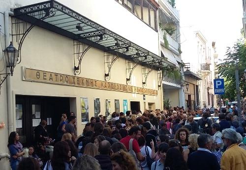 Την Τετάρτη 3 Οκτωβρίου, στις 3 το μεσημέρι, όλα τα εισιτήρια σε προσφορά 3 ευρώ για το θέατρο Τέχνης