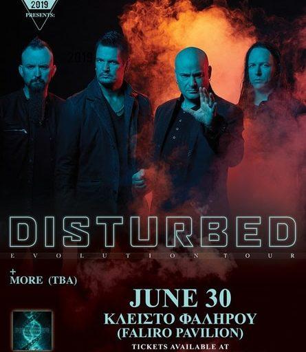 Disturbed την Κυριακή 30 Ιουνίου στο Κλειστό Φαλήρου