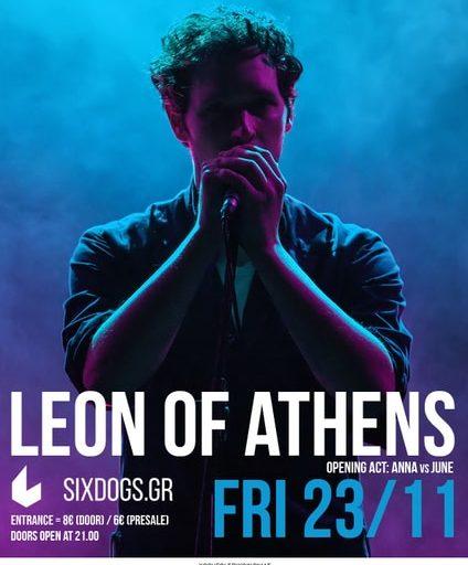 Ο Leon of Athens την Παρασκευή 23 Νοεμβρίου στο six d.o.g.s