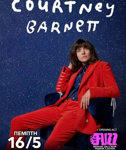 Η Courtney Barnett την Πέμπτη 16 Μαΐου στο Fuzz Live Music Club