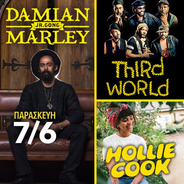 Third World και Hollie Cook πλαισιώνουν τον Damian Marley στην 1η μέρα του Release festival την Παρασκευή 7 Ιουνίου