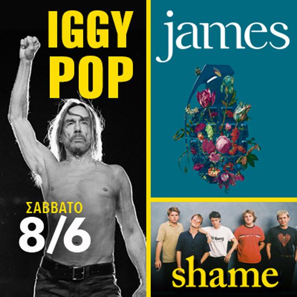 Ο Iggy Pop στην 2η μέρα του Release festival στην πλατεία νερού το Σάββατο 8 Ιουνίου. Μαζί του οι James και οι Shame