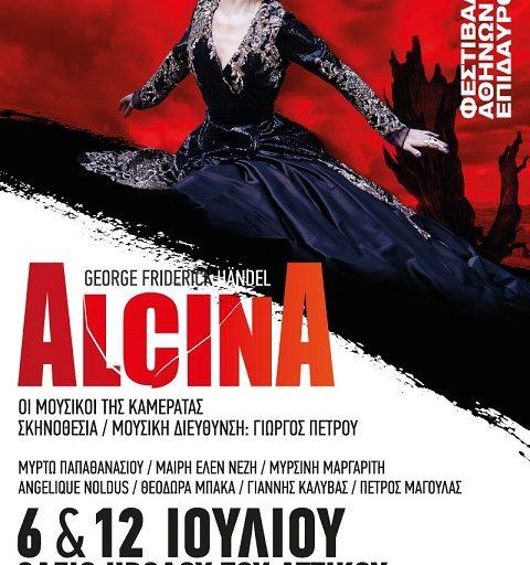 """Alcina"" στο Ηρώδειο το Σάββατο 6 και την Παρασκευή 12 Ιουλίου"