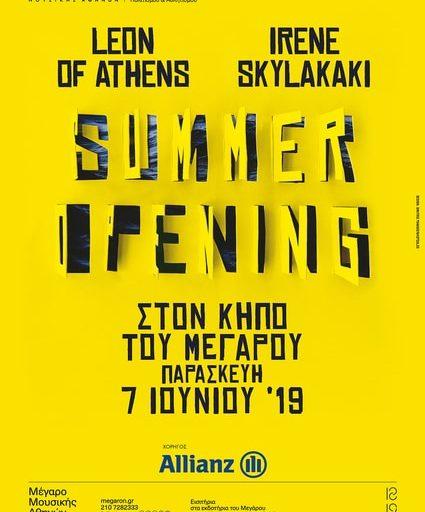 Leon of Athens & Irene Skylakaki την Παρασκευή 7 Ιουνίου στον Κήπο του Μεγάρου