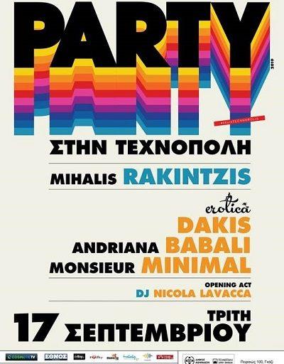 Το party με τον Μιχάλη Ρακιντζή στην Τεχνόπολη την Τρίτη 17 Σεπτεμβρίου