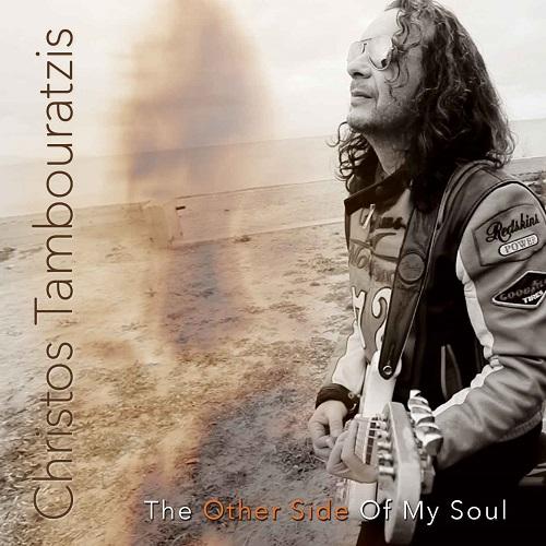 """The other side of my soul"" νέο album από τον Χρήστο Ταμπουρατζή"