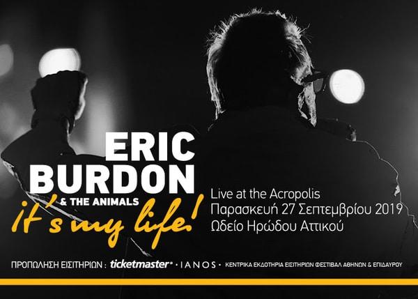 Eric Burdon and the Animals την Παρασκευή 27 Σεπτεμβρίου στο Ωδείο Ηρώδου Αττικού