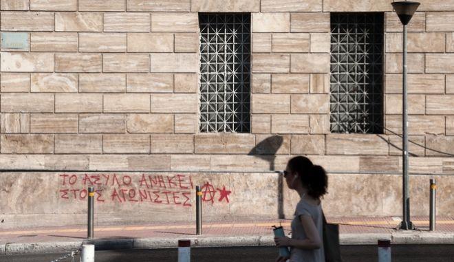 ΣΥΡΙΖΑ: Η κατάργηση του ασύλου είναι ζήτημα δημοκρατίας
