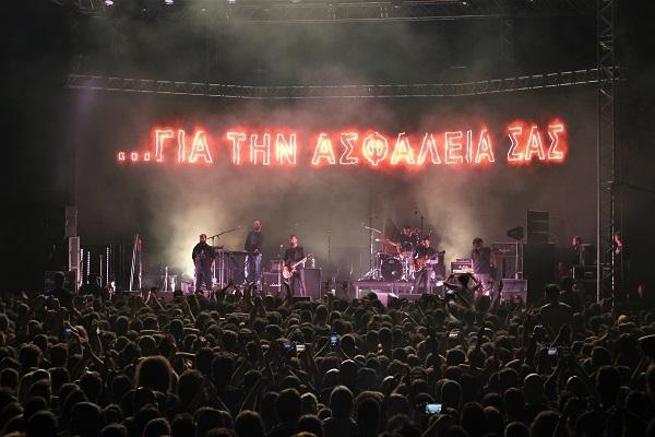 """Πήγαμε / Είδαμε : """"Villagers of Ioannina City - The Age of Aquarius στην σκιά των βράχων"""""""