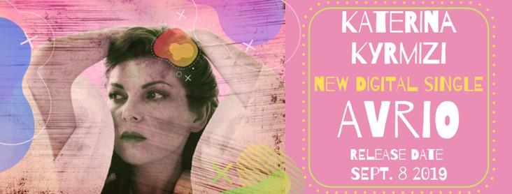 """""""Αύριο"""": Νέο single από Κατερίνα Κυρμιζή"""