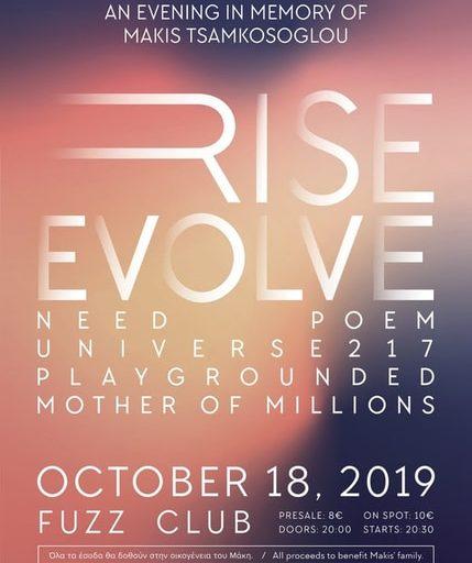 """""""Rise Evolve"""" για τον Μάκη Τσαμκόσογλου την Παρασκευή 18 Οκτωβρίου στο Fuzz Live Music Club"""