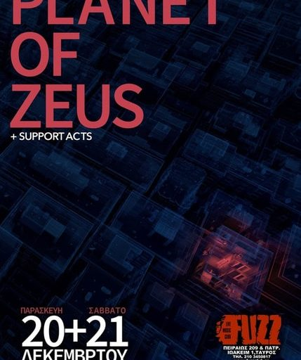 Planet of Zeus την Παρασκευή 20 και το Σάββατο 21 Δεκεμβρίου στο Fuzz Live Music Club