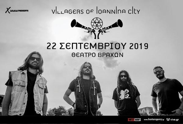 Villagers of Ioannina City την Κυριακή 22 Σεπτεμβρίου στο Θέατρο Βράχων