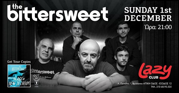 """Shit"" το νέο single των The Bittersweet και live της μπάντας στο Lazy club την Κυριακή 1η Δεκεμβρίου"