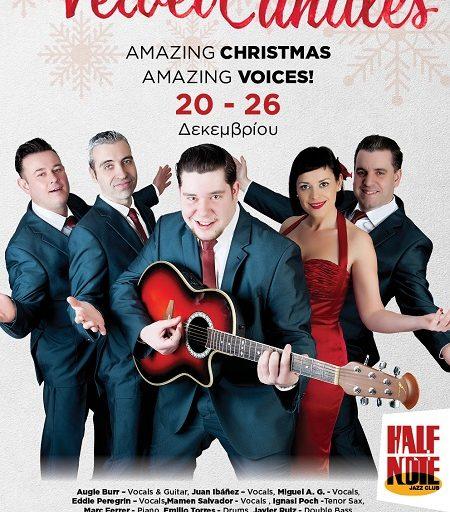 Οι Velvet Candles στο HalfNote από την Παρασκευή 20 μέχρι την Πέμπτη 26 Δεκεμβρίου