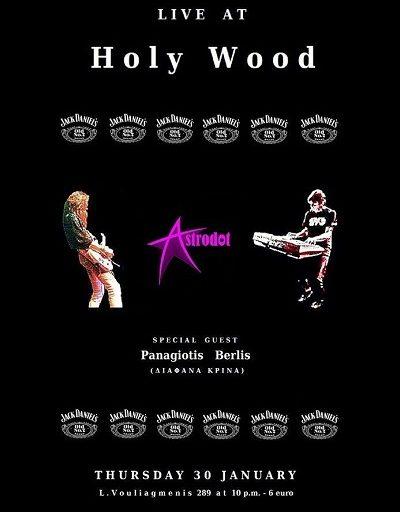 Οι Astrodot στο HolyWood stage την Πέμπτη 30 Ιανουαρίου