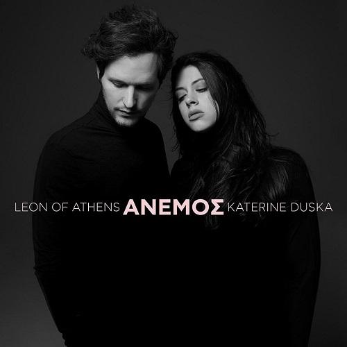 """""""Άνεμος"""" το νέο single από τον Leon of Athens και την Katerina Duska"""