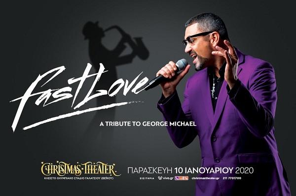 """Fast love A tribute to George Michael"" την Παρασκευή 10 Ιανουαρίου στο Christmas theater"