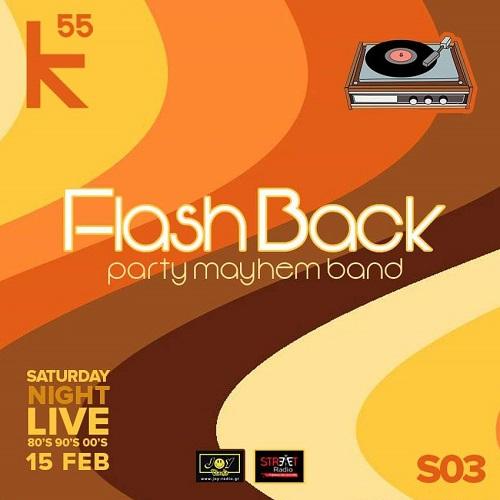 Οι Flashback the party band στο Κ55 το Σάββατο 15 Φεβρουαρίου