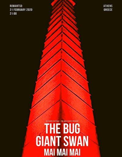 Giant Swan + The Bug στην Αθήνα την Παρασκευή 21 Φεβρουαρίου στο Ρομάντσο