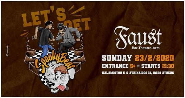 Οι Spookybeat στο Faust την Κυριακή 23 Φεβρουαρίου