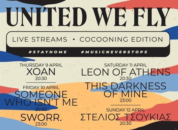 """United we Fly : Stay home Sessions"" πρόγραμμα 3ης εβδομάδας"