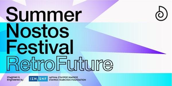 Συνδεθείτε με τοSummerNostosFestivalRetroFutureγια ένα εντυπωσιακόdigital show με τις ΜΕΛΙSSES!