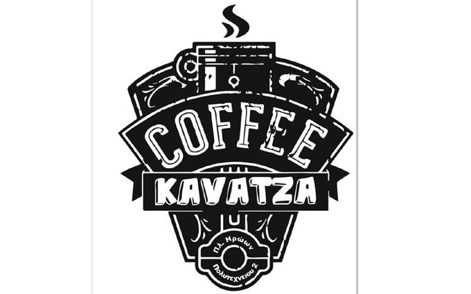 """""""Kavatza καφέ"""" μια ανάσα δροσιάς για όλη την οικογένεια στις Τζιτζιφιές"""