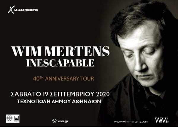 Αναβλήθηκε: Wim Mertens το Σάββατο 19 Σεπτεμβρίου στην Τεχνόπολη Δήμου Αθηνών