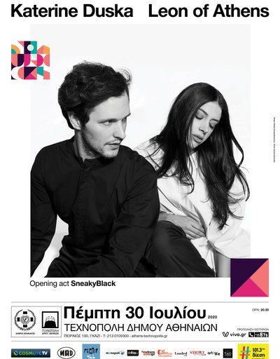 Katerine Duska & Leon of Athens την Πέμπτη 30 Ιουλίου στην Τεχνόπολη Δήμου Αθηναίων