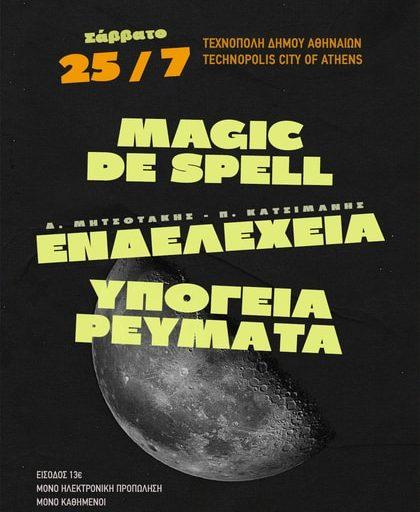 Magic De Spell - Ενδελέχεια - Υπόγεια Ρεύματα το Σάββατο 25 Ιουλίου στην Τεχνόπολη Δήμου Αθηνάιων
