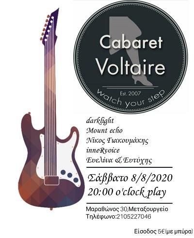 Συναυλία στήριξης για το Cabaret Voltaire το Σάββατο 8 Αυγούστου