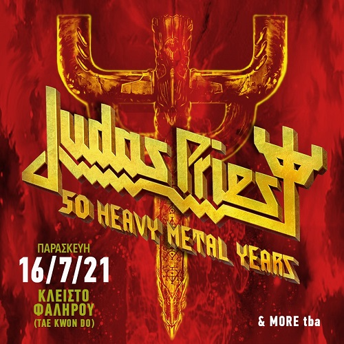 Oι Judas Priest στο Release Athens festival την Παρασκευή 16 Ιουλίου 2021 στο κλειστό Φαλήρου