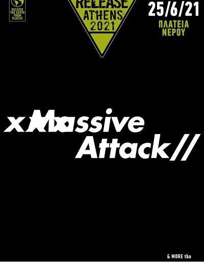 Oι Massive Attack στο Release Athens festival την Παρασκευή 25 Ιουνίου 2021 στην Πλατεία Νερού