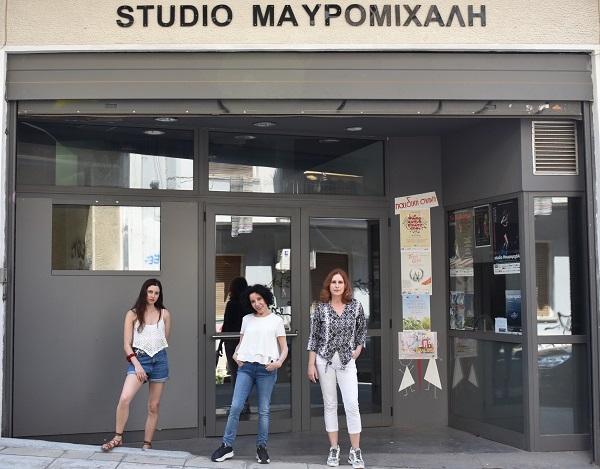 """""""Ο Τζεμ"""" της Ελέιν Μέρφυ έρχεται στο studio Μαυρομιχάλη κάθε Σάββατο και Κυριακή από τις 10 Οκτωβρίου"""