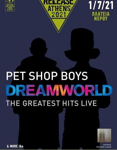 Oι Pet Shop Boys στο Release Athens festival την Πέμπτη 1η Ιουλίου 2021 στην Πλατεία Νερού