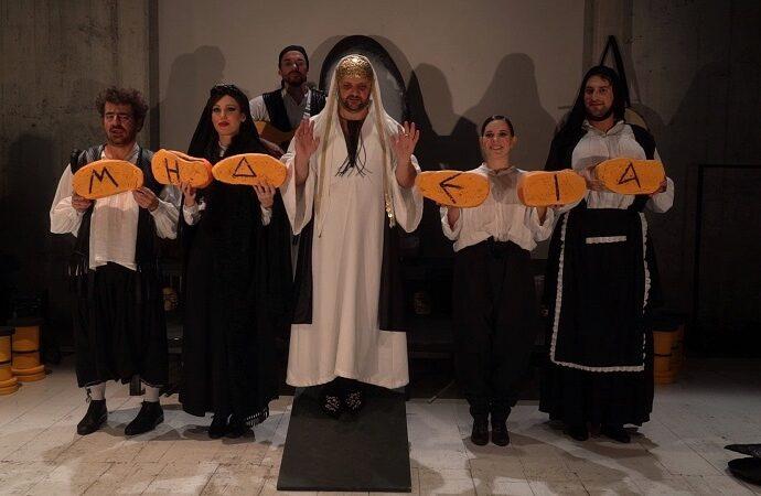 """Πήγαμε / Είδαμε : """"Μήδεια"""" του Μποστ στο Δημοτικό θέατρο Ηλιούπολης, γράφει ο Στέφανος Γρηγοριάδης"""