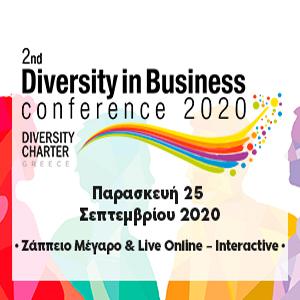 2ο Συνέδριο Διαφορετικότητας την Παρασκευή 25 Σεπτεμβρίου στο Ζάππειο Μέγαρο