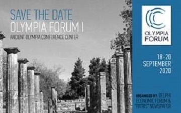 To Γραφείο του Ευρωπαϊκού Κοινοβουλίου στην Ελλάδα στο Olympia Forum I