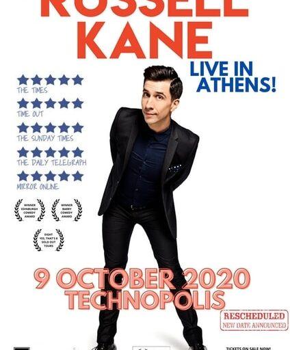 Ο Russell Kane την Παρασκευή 9 Οκτωβρίου στην Τεχνόπολη Δήμου Αθηναίων