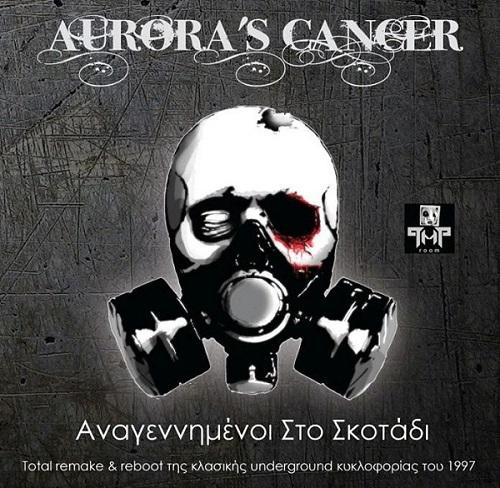 """""""Γεννημένοι στο σκοτάδι"""" επανηχογράφηση και κυκλοφορία από τους Aurora's cancer"""