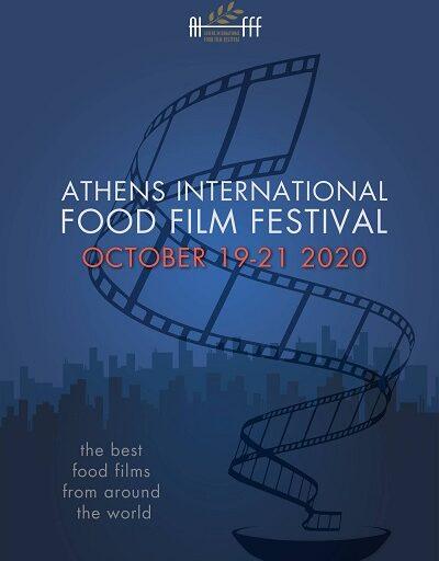 1ο διεθνές Φεστιβάλ Κινηματογράφου και Γαστρονομίας Αθήνας από τις 19 μέχρι τις 21 Οκτωβρίου