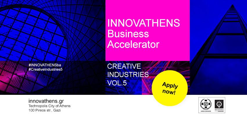 Innovathens Business Accelerator 9ος κύκλος. Λεπτομέρειες προγράμματος και συμμετοχών