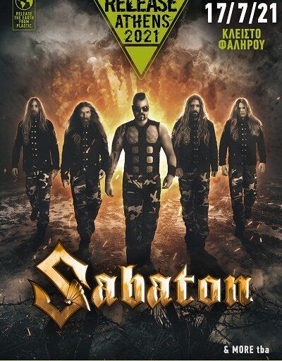 Οι Sabaton έρχονται στο Release Athens το Σάββατο 17 Ιουλίου 2021 στο Κλειστό Φαλήρου