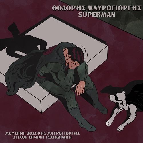 """Superman"" το νέο single του Θοδωρή Μαυρογιώργη κυκλοφορεί"
