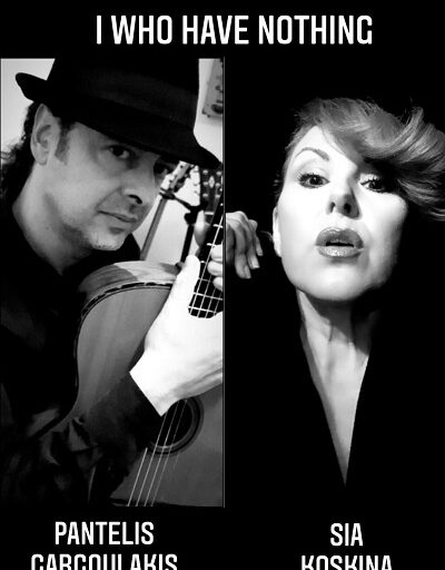 """I who have nothing"" το νέο single της Σία Κοσκινά & του Παντελή Γαργουλάκη κυκλοφορεί ψηφιακά"