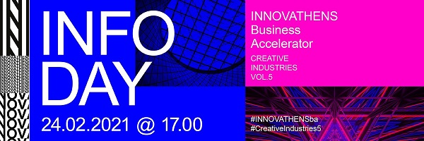 """Innovathens Business Accelerator"" Info day την Τετάρτη 24 Φεβρουαρίου"